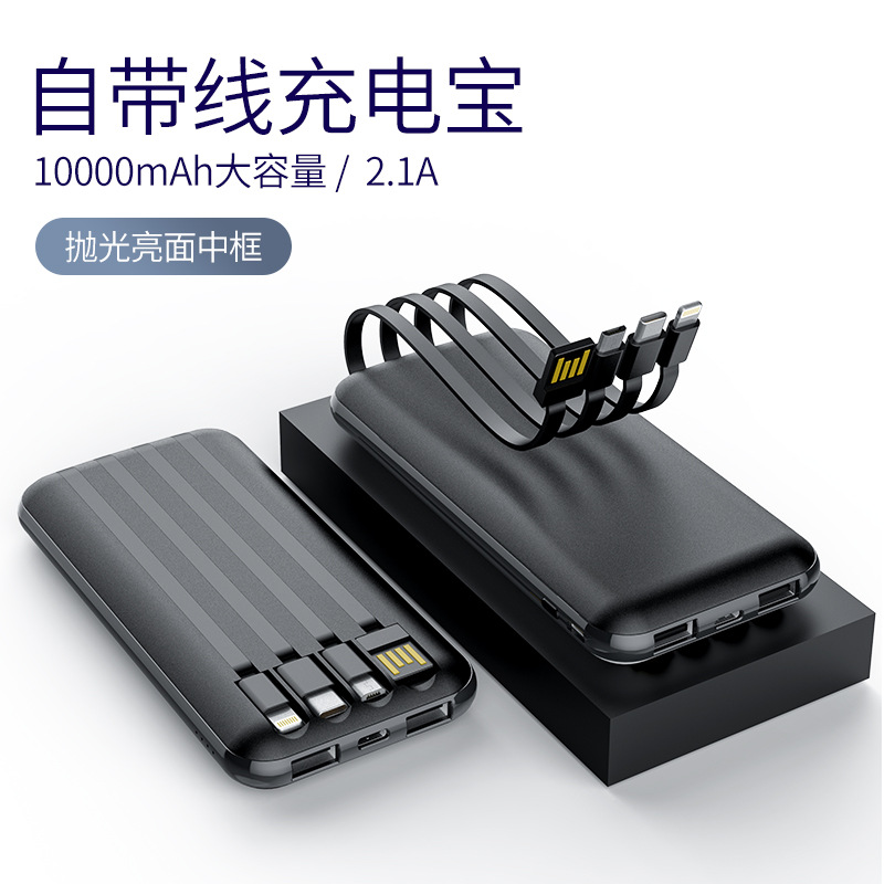 JIAJI New black technology cross border popular mobile power supply with 4-wire customized gift logo