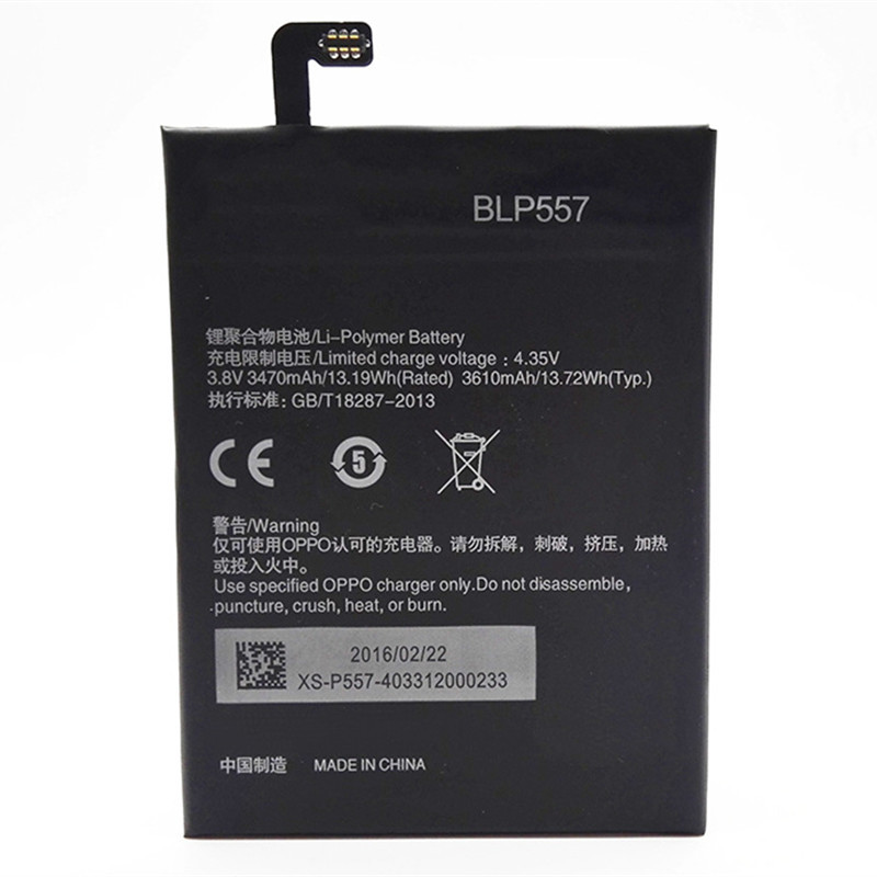 Battery for oppo blp557 n1t n1w mobile phone