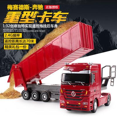 Qingyi genuine Benz dump truck truck remote control toy car dump bucket truck truck six pass remote