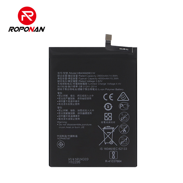 DEMU Suitable for Huawei Y9 2019 mobile phone battery, built-in original quality battery hb406689ecw