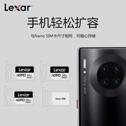 Thẻ nhớ Thẻ nhớ Lexar NM Thẻ nhớ 128G Điện thoại di động Huawei Mate20 / 30 / P30 / P40 PRO Thẻ nano