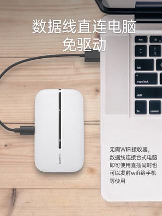 Huawei  WiFi di động [SF Express] Di động di động Huawei wifi không giới hạn luồng di động wifi3 khô
