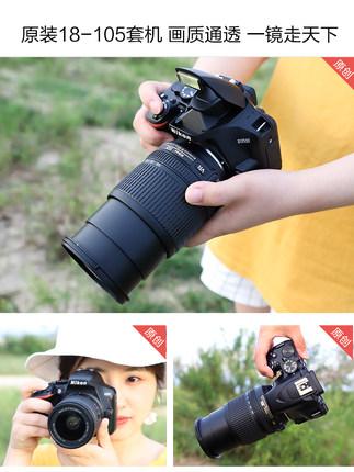 Nikon Máy ảnh phản xạ ống kính đơn / Máy ảnh SLR  D3500 Ant Photography Máy ảnh kỹ thuật số HD Người
