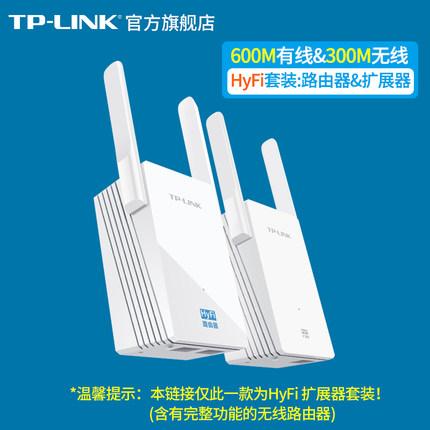 TP-LINK Powerline PLC Vận chuyển nhanh TP-LINK bộ định tuyến không dây nguồn cho mèo bộ phát wifi