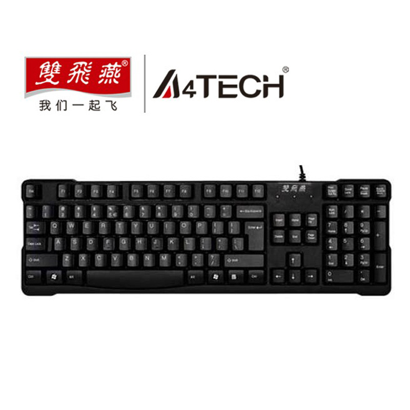 A4Tech Shuangfeiyan KR-6A Wired Computer Gaming Office Keyboard