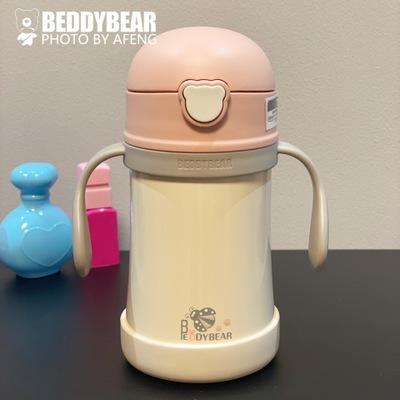 BEDDYBEAR Ấm,bình đun siêu tốc Cốc hàn quốc với gấu học cách uống nước cốc giữ nhiệt trẻ em có tay c