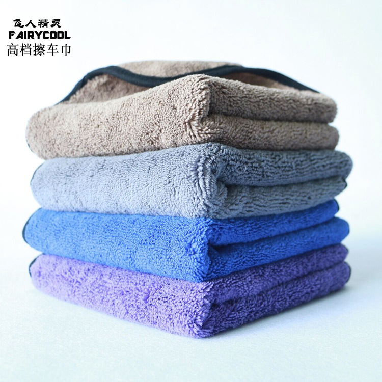 FAIRYCOOL High and low hair thickening car cleaning towel 40*40 microfiber polishing cleaning car wa