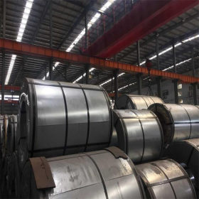 Cold rolled non oriented silicon steel m35w440 Masteel