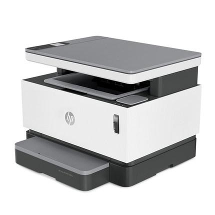 HP Máy in HP Laser NS MFP 1005w nguyên bản bột máy in laser đen trắng đa năng kết nối wifi điện thoạ