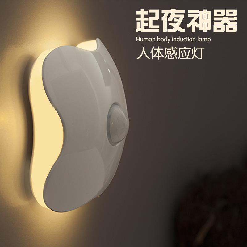 DATOUREN USB charging four-leaf clover night light led smart light control cabinet light four-leaf c