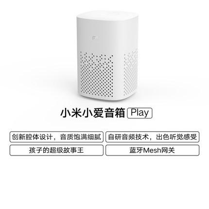 Xiaomi Loa Bluetooth [Miễn phí vận chuyển] Xiaomi Xiaoai Speaker Play Xiaoai Classmate Smart Speaker