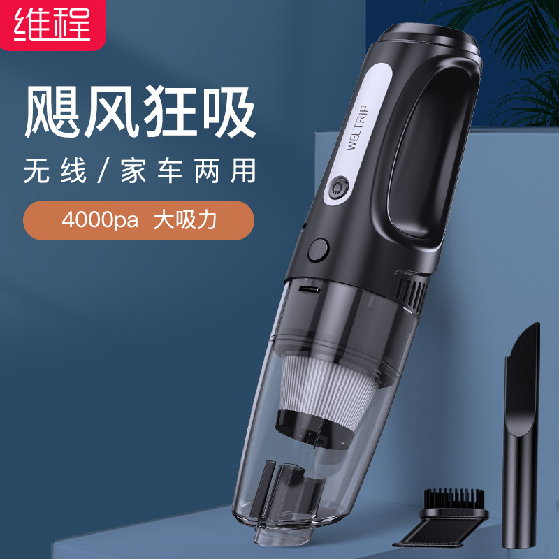 WEICHENG Along the way vehicle mounted wireless vacuum cleaner with high suction portable portable c