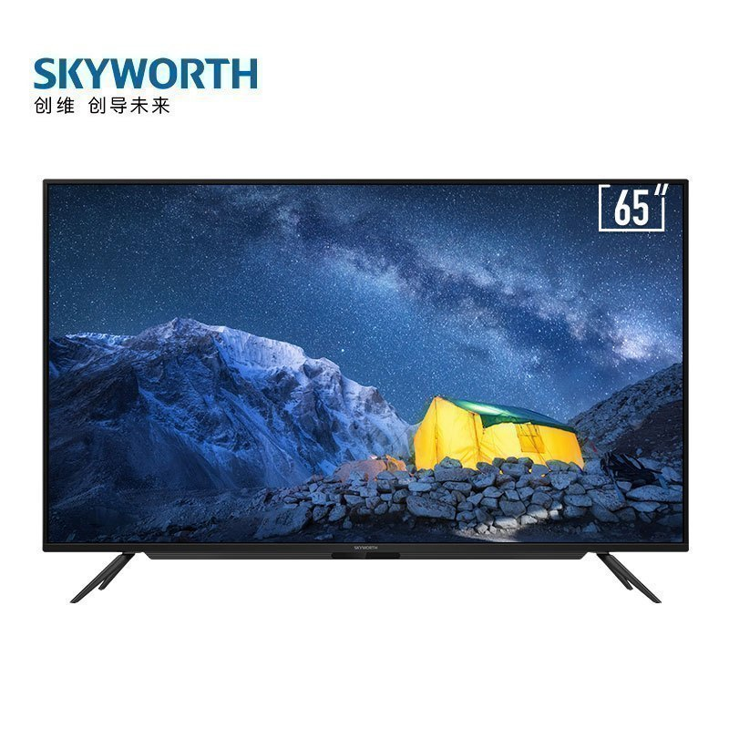 SKYWORTH / Skyworth 55a4 65a4 LCD full time AI voice controlled intelligent flat panel TV 55