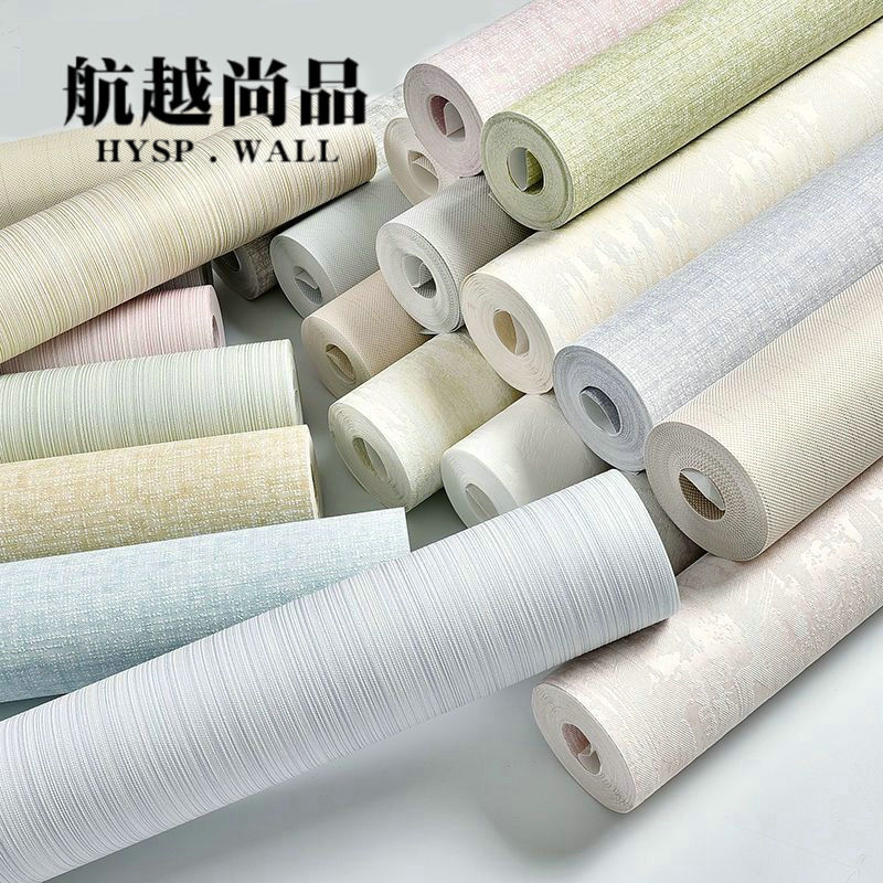 HANGYUE 3D non woven wallpaper solid color bedroom living room modern simple hotel hotel hotel proje