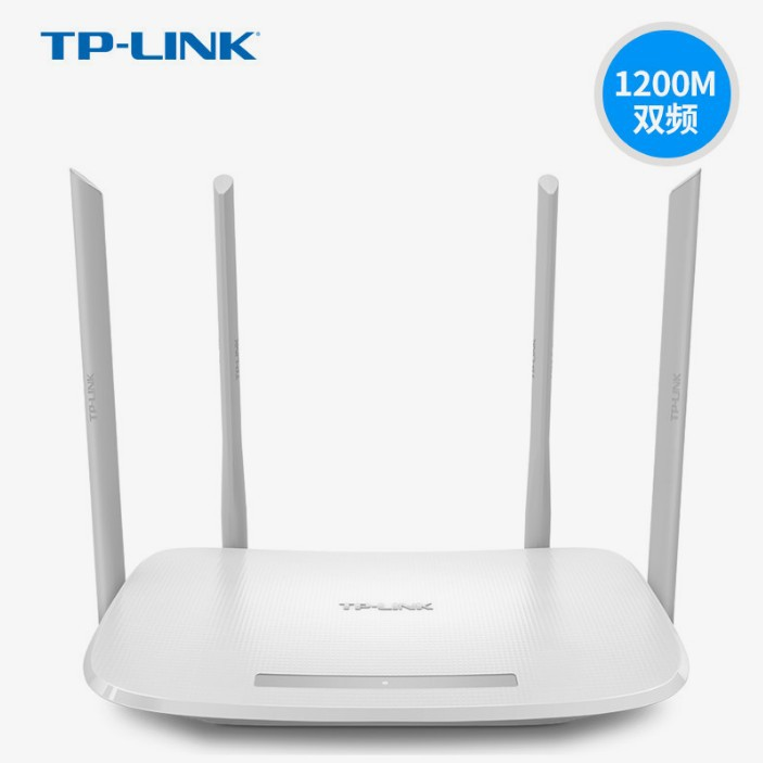 TP-LINK 100M dual-band wireless router through the wall king AC1200M home WiFi high power WDR5620