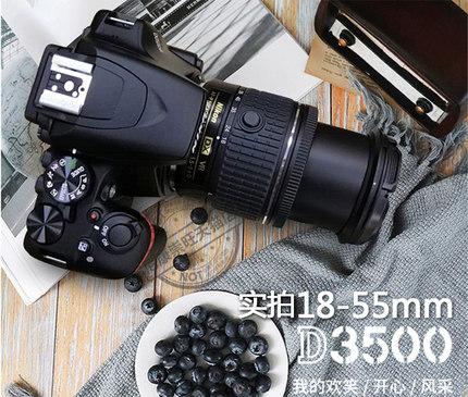 Nikon Máy ảnh phản xạ ống kính đơn / Máy ảnh SLR Nikon D3500 Máy ảnh SLR Trình độ đầu vào Máy ảnh du