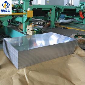 Baoxin Stainless steel plate 304 Baoxin