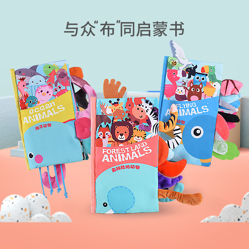 KONIG KIDS Children's cloth book marine animal tail tear can bite paper baby toy baby toy early edu