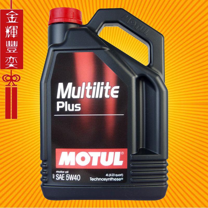 Motte engine oil Red Devils MTP 5W-40 4L genuine technology synthetic automotive engine oil