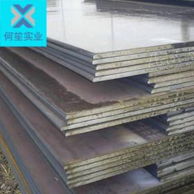 Medium plate 25MN Shanghai Baosteel