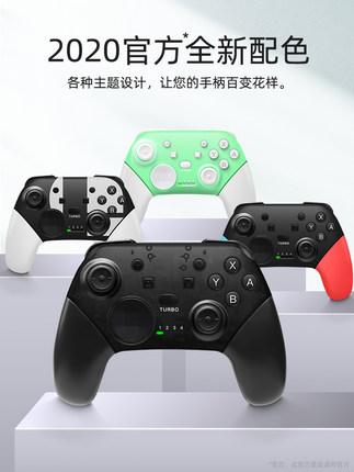 Beibeijia Tay cầm chơi game Nintendo switch chuyên nghiệp tay cầm chuyên nghiệp không dây bluetooth