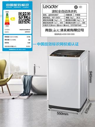 Máy giặt Máy giặt Haier Commander 9 kg Hoàn toàn tự động Máy câm gia đình 9Kg Công suất lớn Big Prod