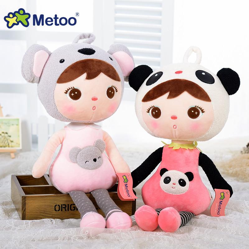 METOO Mini rabbit medium Keppel doll doll plush toy creative cloth doll stock metoo