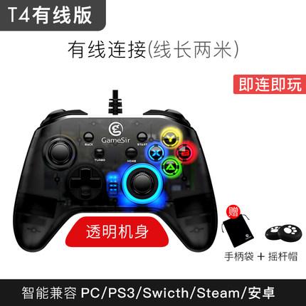 Gaisi Tay cầm chơi game Chick T4pro máy tính phiên bản PC gamepad TV không dây Steam Nintendo Switch