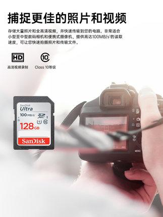 SanDisk Thẻ nhớ SD card tốc độ cao 128g thẻ nhớ class10 SDXC thẻ nhớ lớn Canon Nikon Sony Panasonic
