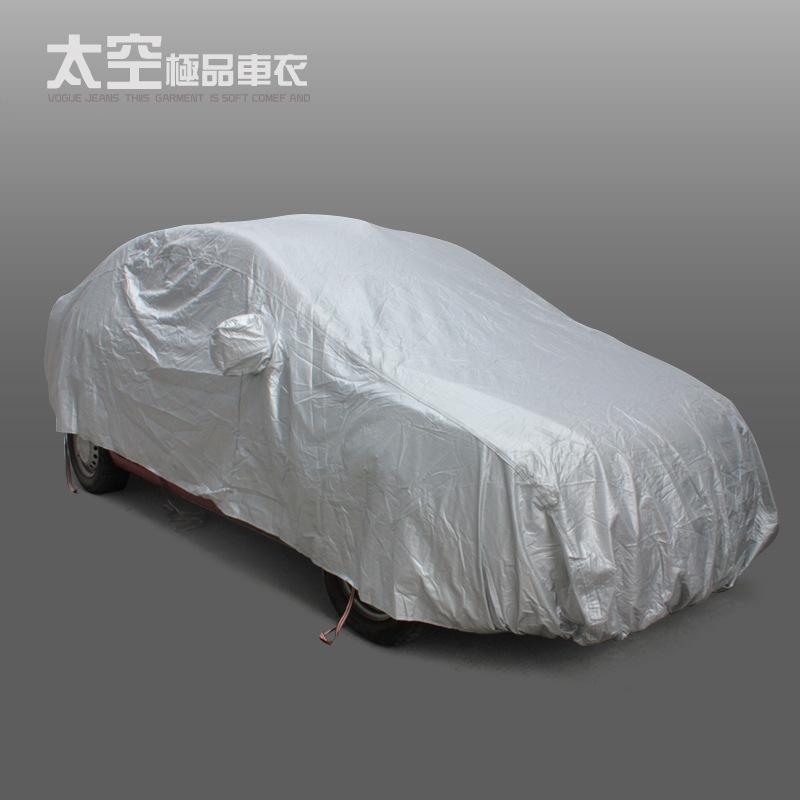 RXGT Auto car cover polyester taffeta 170 general car cover sunscreen dustproof windproof antifreeze