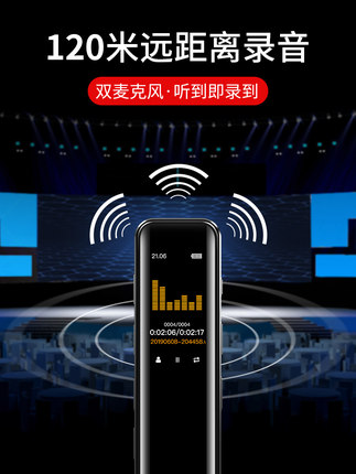 Nuobixing Máy ghi âm Máy ghi âm chuyên nghiệp Nuobixing G1 HD khử ồn học sinh dùng văn bản mp3 mini-