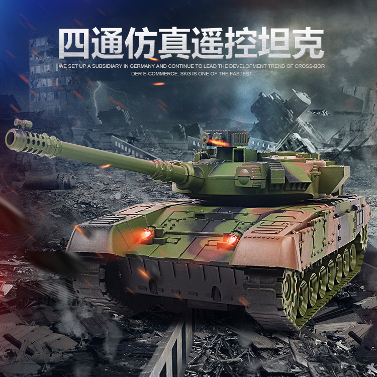YUERXING Children's remote control toy car light and sound remote control tank car four way chargin