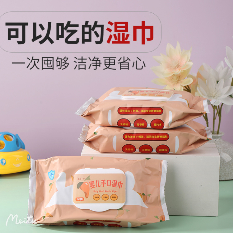 Portable baby wipes with cover dustproof and antifouling cartoon wipes 80 suction wipes removable ba