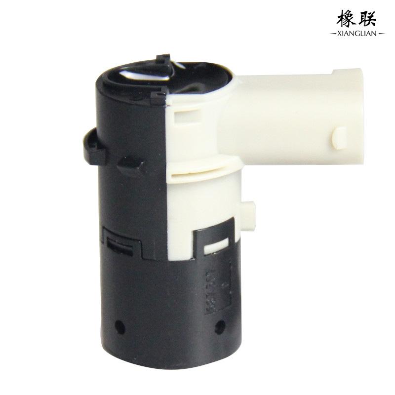 Suitable for Ford Galaxy fox reversing radar electric eye distance sensor spot 2w93-15k859-daw