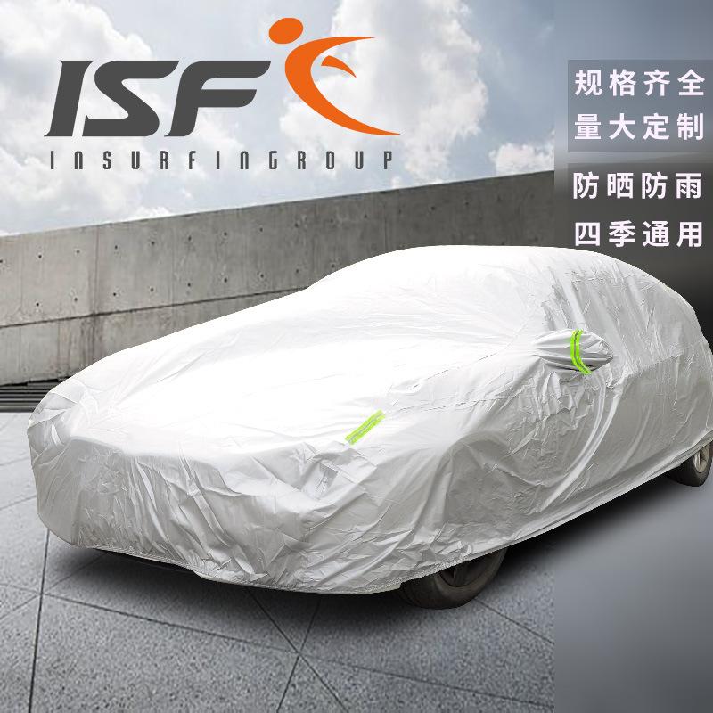 YINGFEI Automobile aluminum film car jacket, rain, snow, sunscreen and heat insulation car cover wit