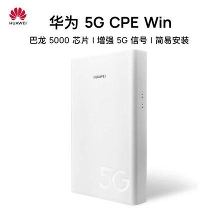 WiFi di động [Official stock] Bộ định tuyến không dây Huawei 5G CPE Pro2 đầy đủ cổng Gigabit tại nhà