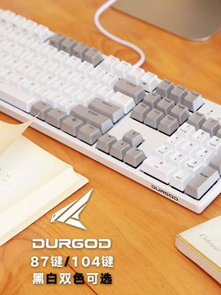 DURGOD Bàn phím Du Jia K320 / K310 bàn phím cơ trục anh đào 87 phím 104 phím có dây đèn nền văn phòn