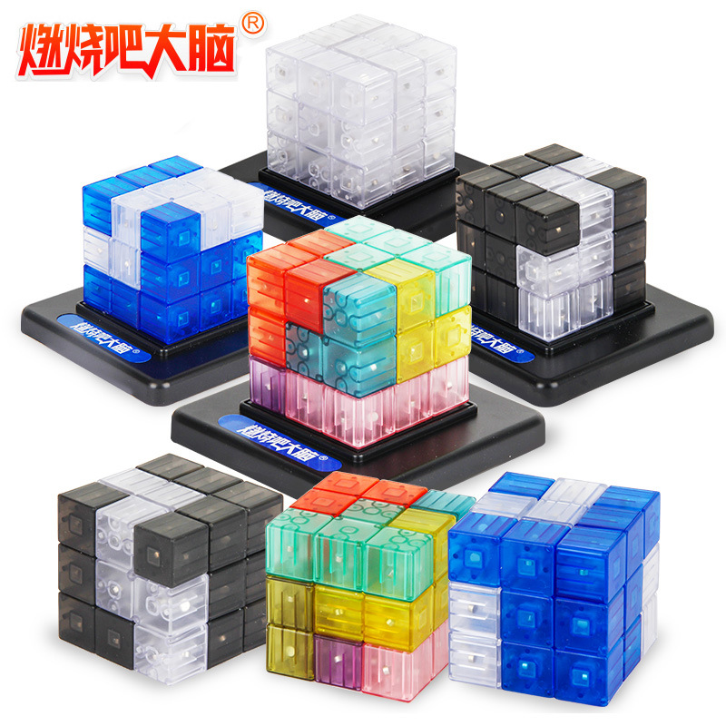 Burning the brain Luban wisdom cube magnetic cube children's early education enlightenment logical