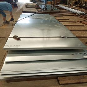 Galvanized sheet dx51d + Z80 Han steel