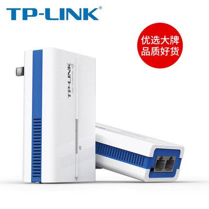 TPLINK Powerline PLC Bộ định tuyến mẹ-con có dây và không dây TPLINK TL-H18RTL-H18E phù hợp với hộ g