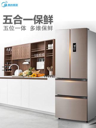 Midea Tủ lạnh Pháp nhiều cửa 319 lít bốn cửa của Midea chuyển đổi tần số không có sương giá cửa đôi