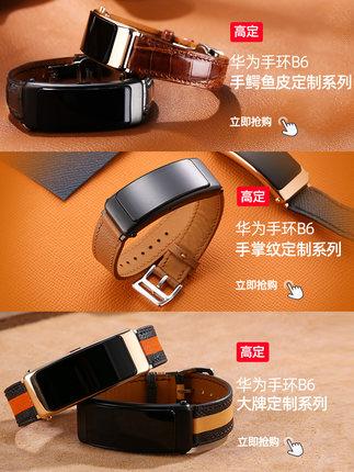 Vòng đeo tay thông minh [Tư vấn giảm ngay! SF Express một giờ] Vòng đeo tay Huawei B6 vòng tay 6 tai