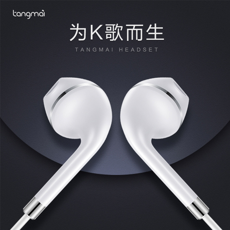 TANGMAI Tonmac t0 earphone in ear subwoofer with MAC Android universal remote k-song headset