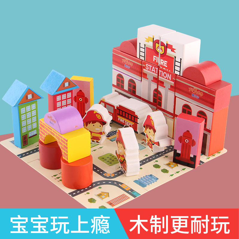 YILIANGBU A two step urban building toy wooden DIY large particle floor puzzle for children LOZ stre