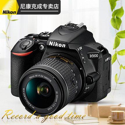 Nikon Máy ảnh phản xạ ống kính đơn / Máy ảnh SLR D5600 độc lập / 18-55/140 máy ảnh SLR du lịch HD ch