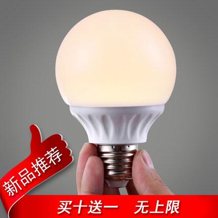 Bóng đèn LED Bóng đèn LED Dragon Ball Bóng đèn hình cầu Bóng đèn hướng dẫn đám cưới Bóng đèn E27 Gươ