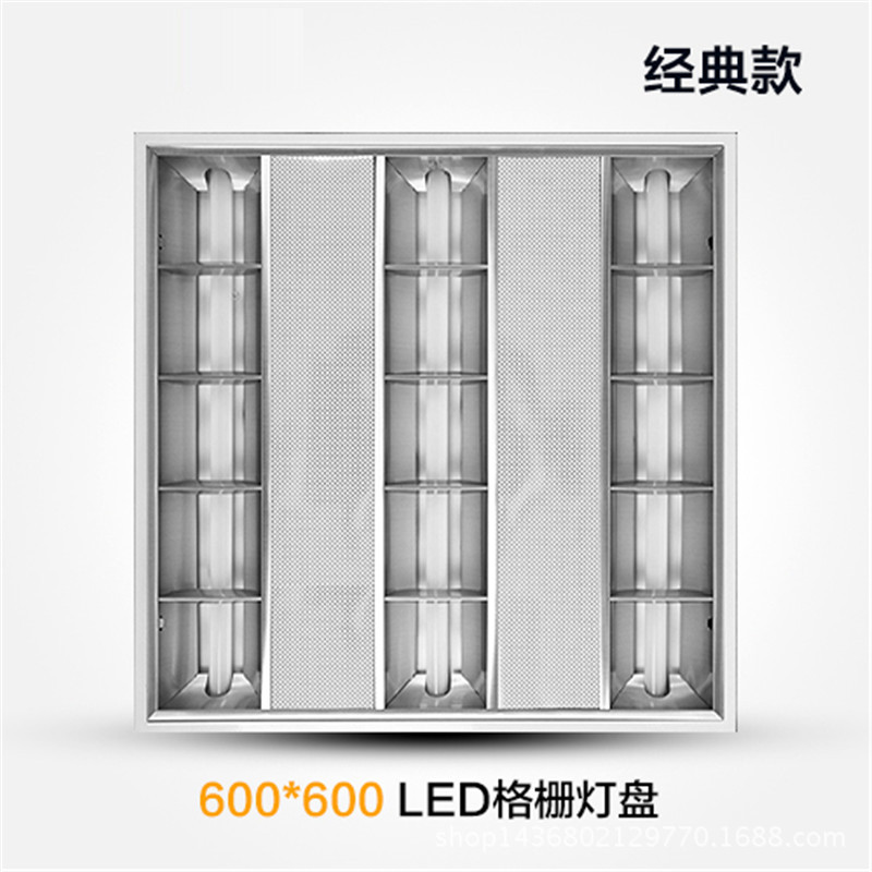 SHUNGUAN T8t5led grille lamp panel lamp panel lamp office building mall ceiling integrated 600 panel