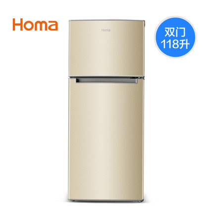 HOMA Omar refrigerator double door small refrigerator small household double door rental housing dor