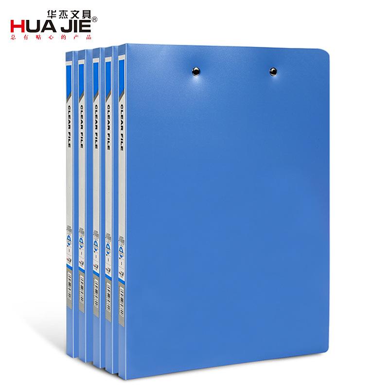 Huajie factory direct sales A4 folder single folder double clip spring clip folder folder file folde