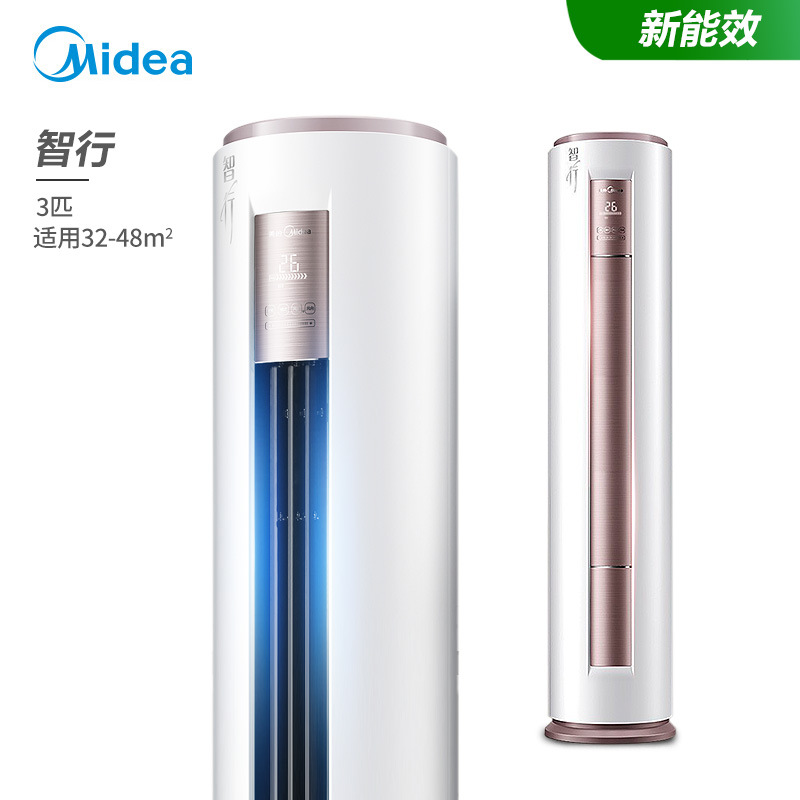 Midea new class I energy efficiency variable frequency cabinet air conditioner kfr-72lw / bp3dn8y-yh